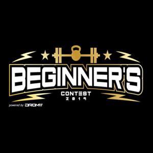 BEGINNER'S CONTEST – 2019